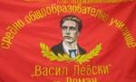 знаме-1