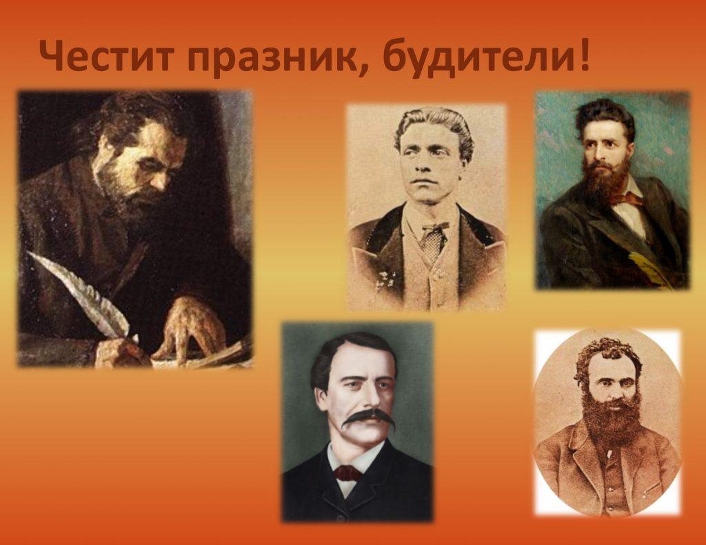 Плакат от Станислав от 12 клас, випуск 75